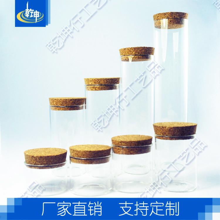 高透明管制玻璃瓶批发图片