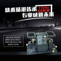 FX690麻花高精度钻头磨刀机图片
