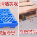河南单面九脚网格塑料托盘厂家-河南单面九脚网格塑料托盘报价