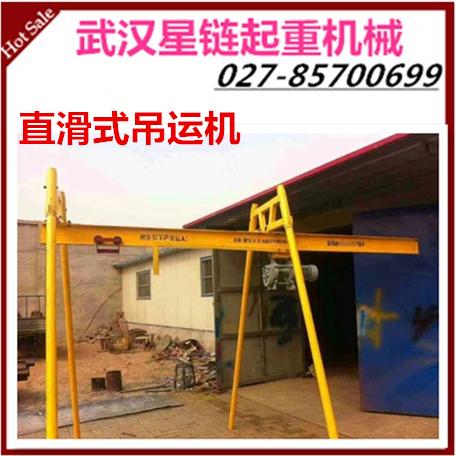 武汉厂家直滑式吊运机升降龙门架带跑车葫芦