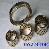 JDB-1黄铜镶嵌自润滑轴承石墨铜套 托司导套 嘉善自润滑轴承