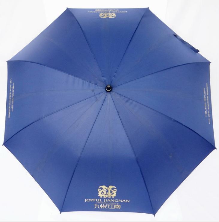高端礼品伞供应商销售