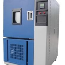 武汉科辉GDS-225高低温湿热试验箱厂价直销