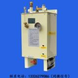 供应20kg/h气化量的气化器