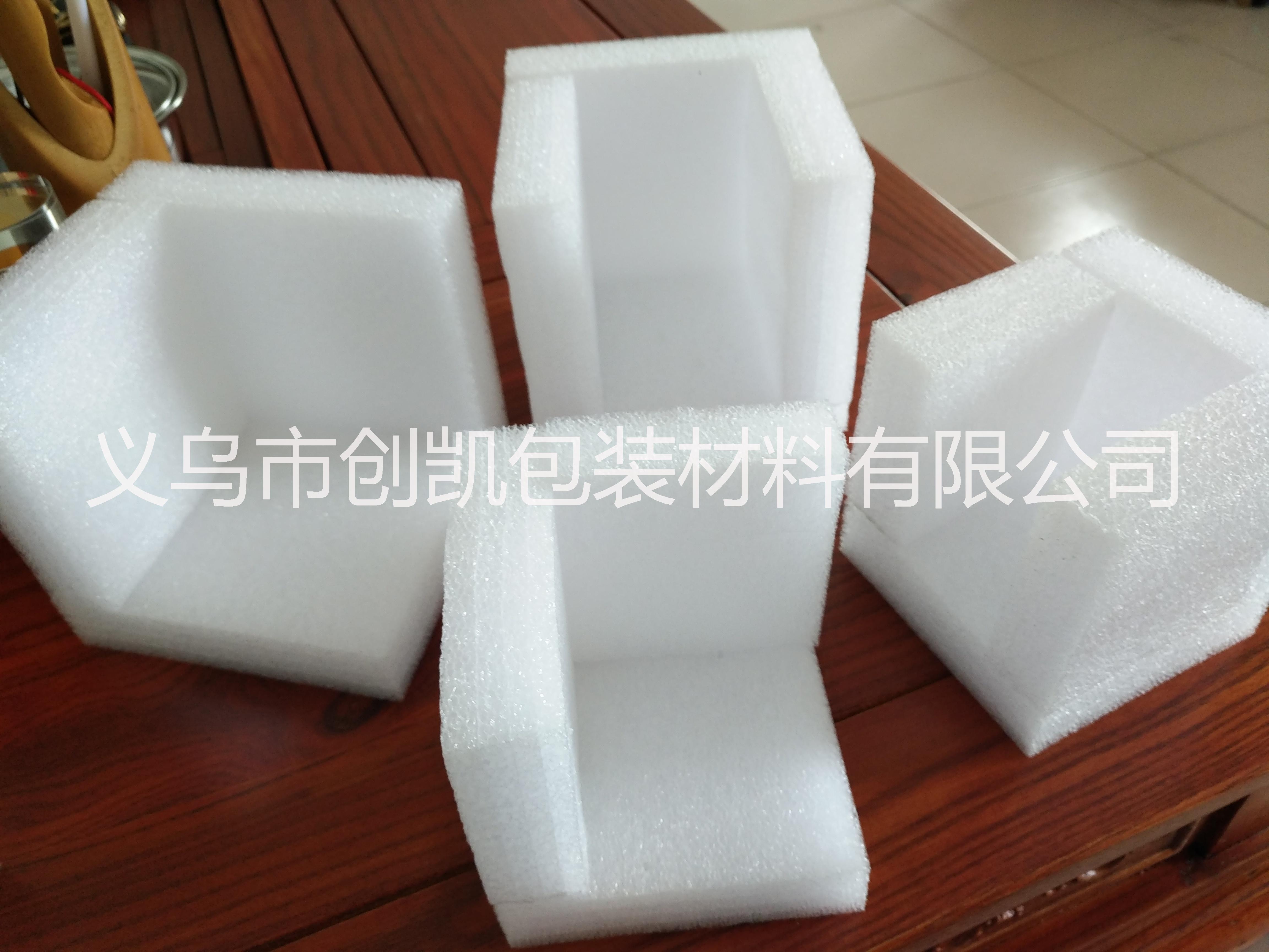 珍珠棉@上海珍珠棉包装加工厂家 可定制
