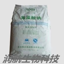 大量供应食品级海藻酸钠图片
