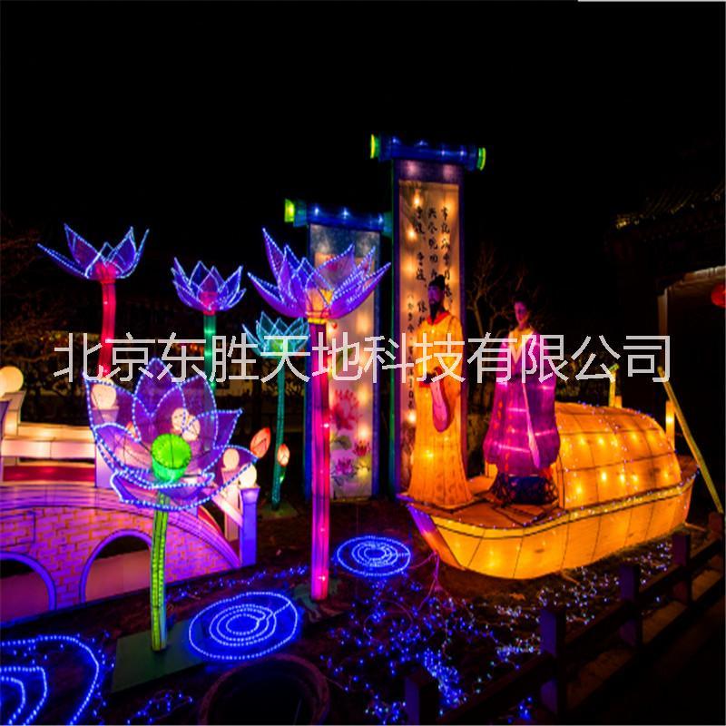 北京大型灯展灯会制作-春节彩灯造型可批发定制