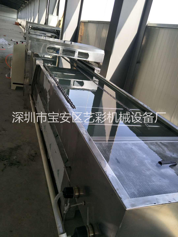 深圳艺彩水转印设备恒温水槽 水转印手工下膜槽  全自动水转印设备自动喷