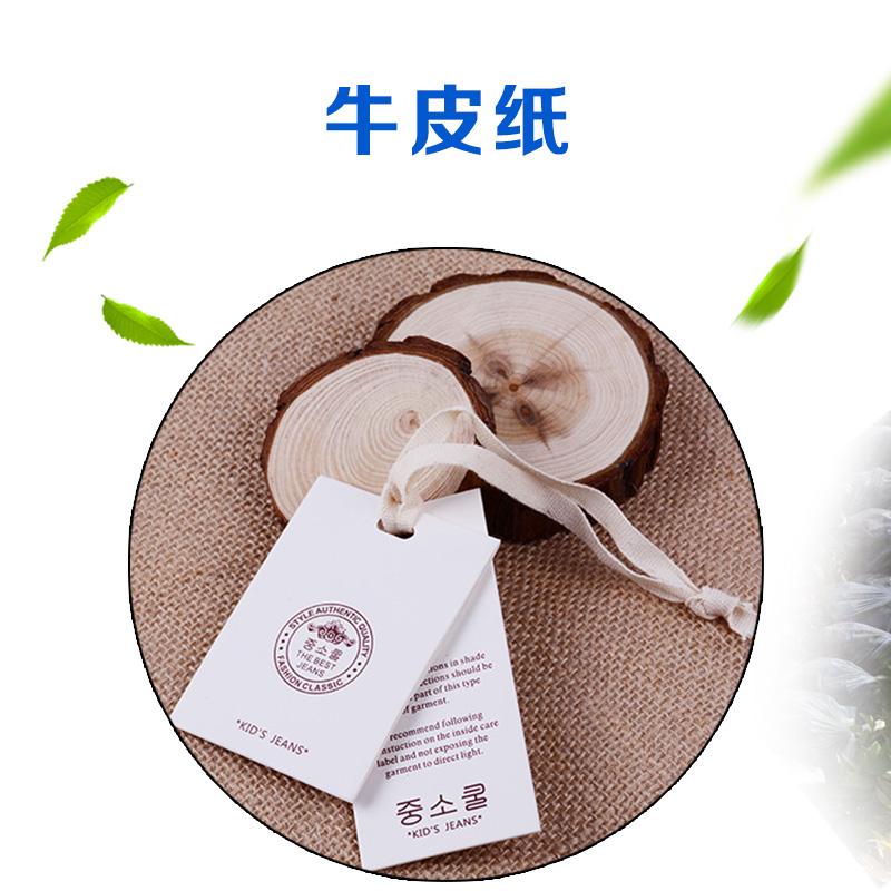 牛皮纸 牛皮纸包装 牛皮纸批发 定制牛皮纸 品质保证 售后无忧