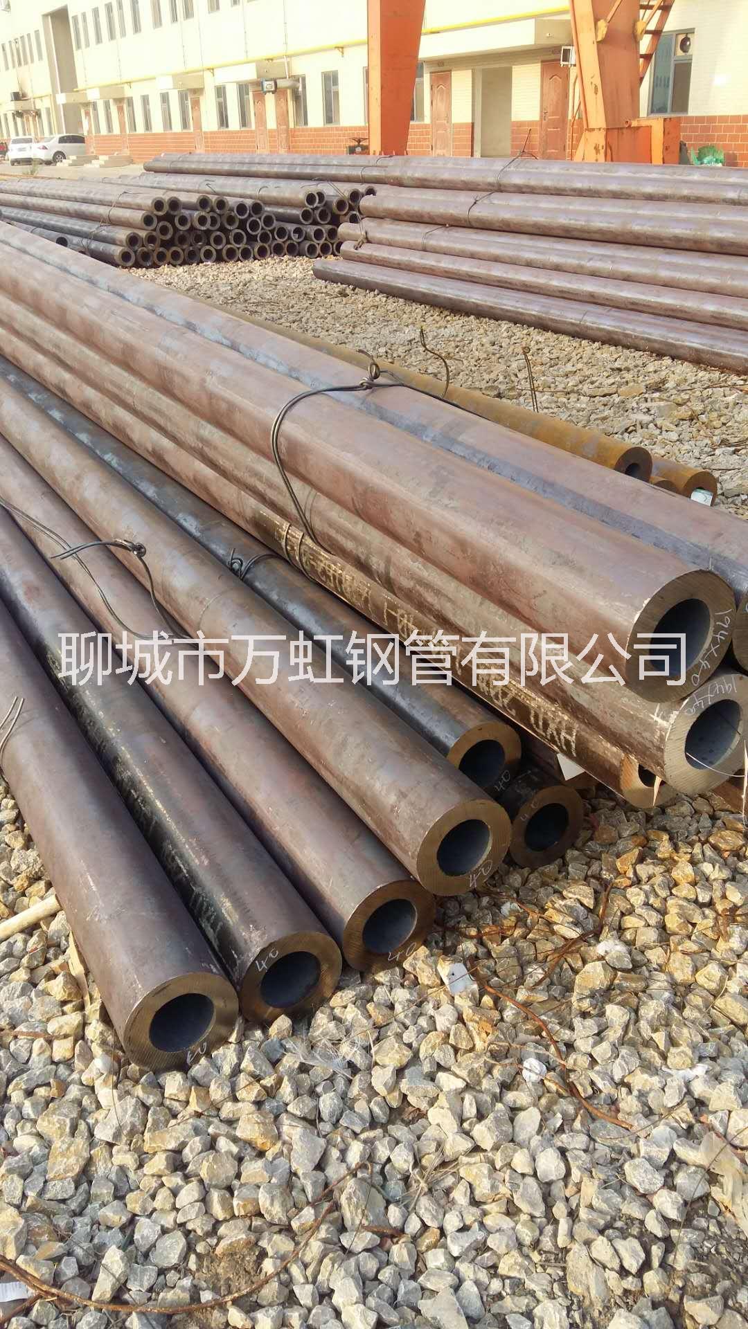 厚壁无缝钢管,山东钢管,厚壁钢管厂家