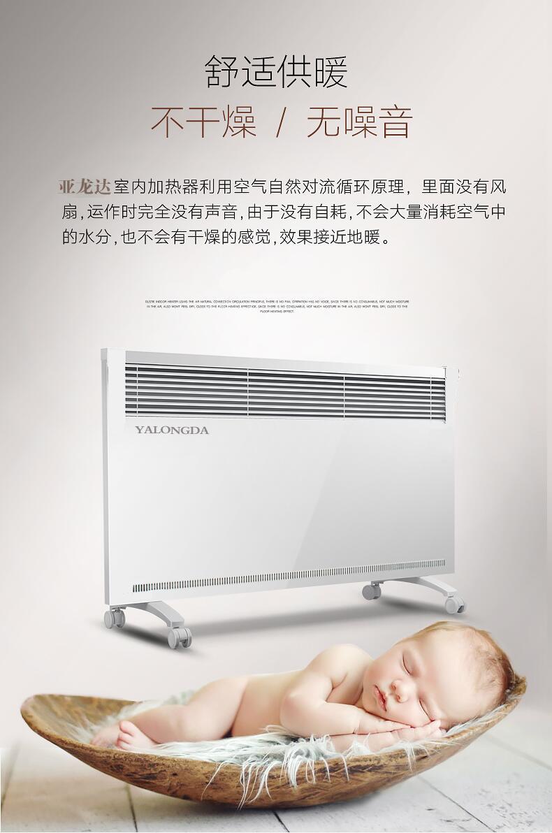 取暖器厂家直供1800W欧式对流取暖器 碳纤维电暖器