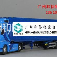 广州至苏州零担运输广州至苏州仓储配送广州至苏州物流公司批发