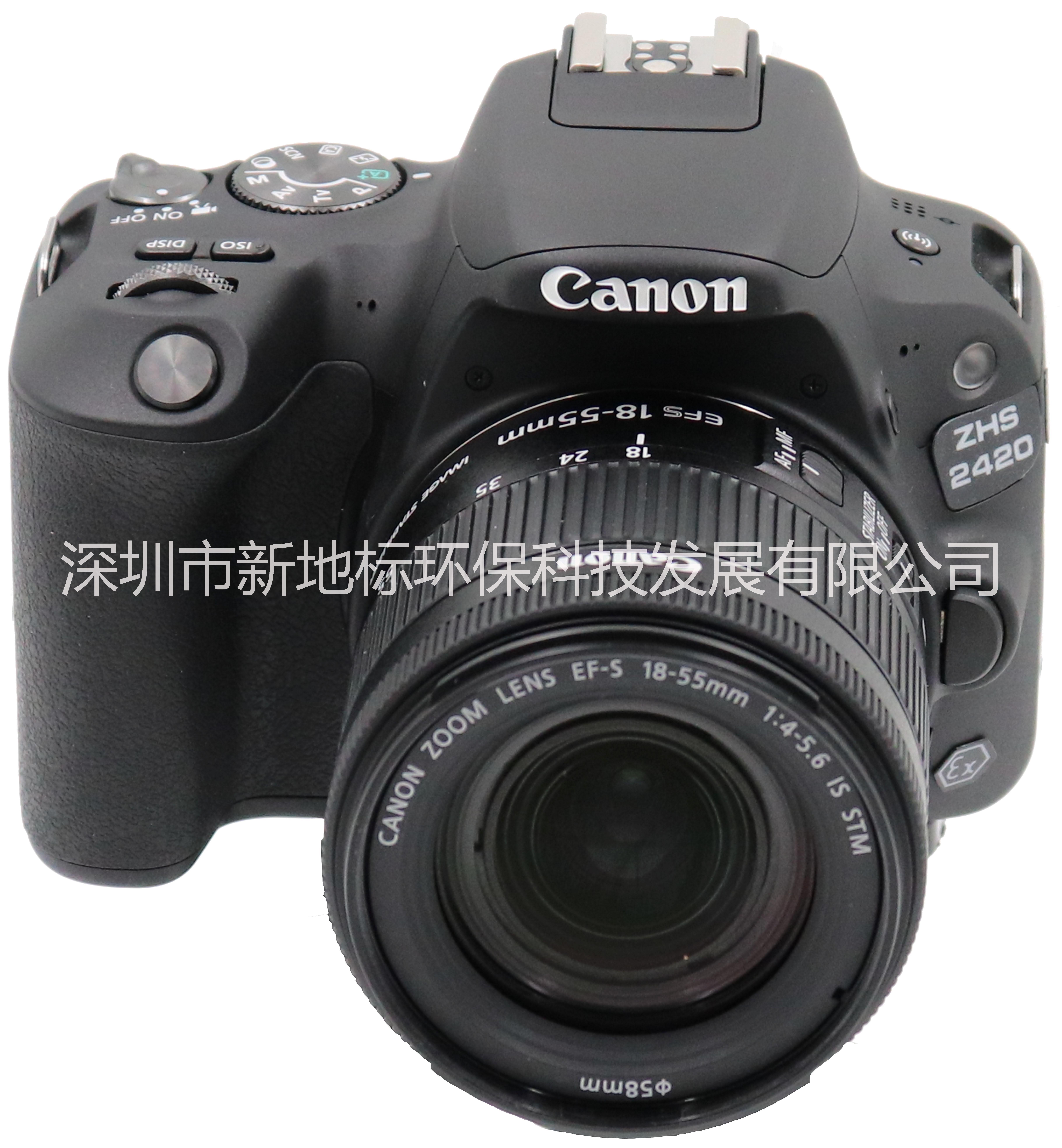 防爆相机ZHS2420,防爆相机,防爆照相机,防爆数码相机,厂家直销防爆数码相机,