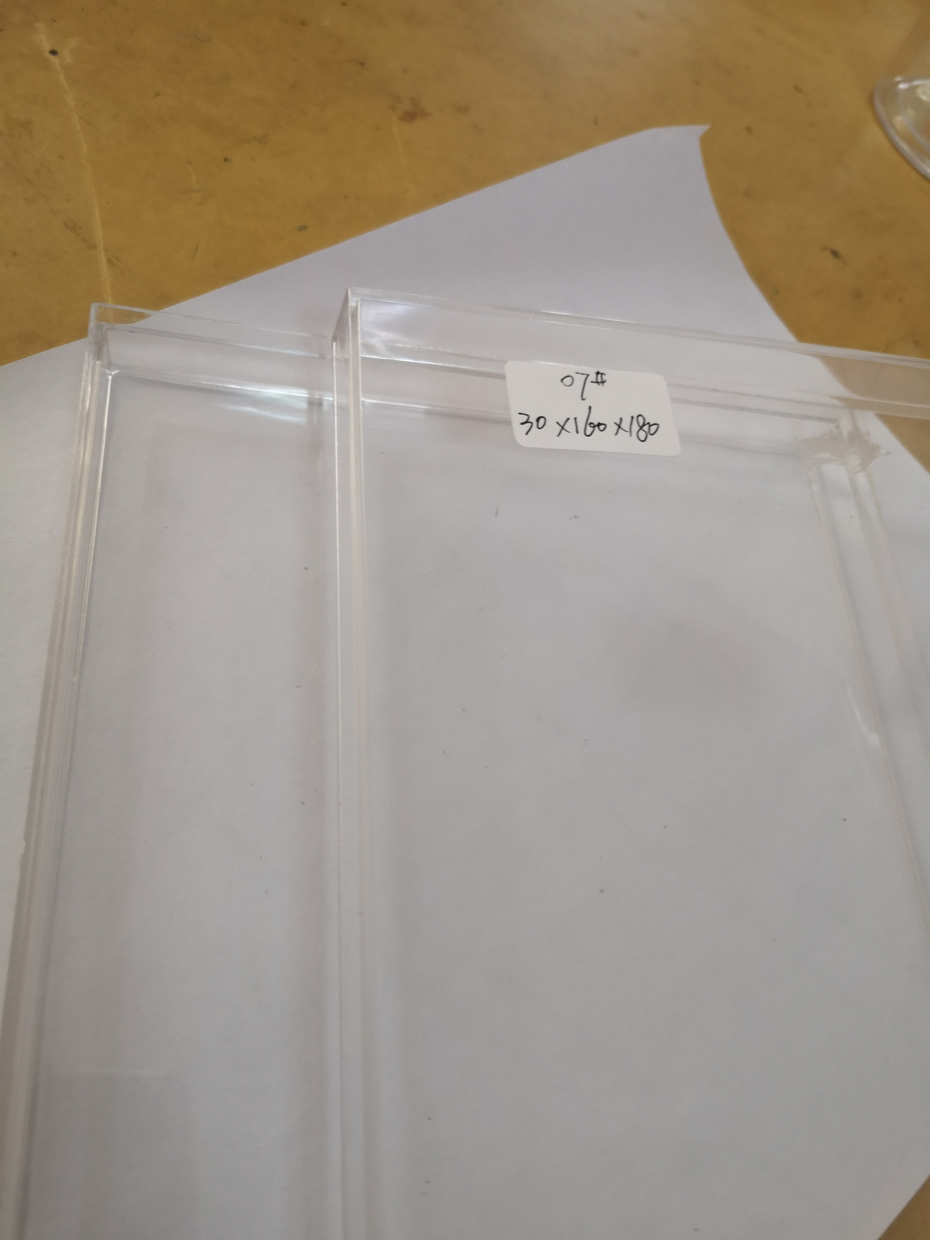 PVC透明盒-生产厂家批发价格-中山PVC透明盒