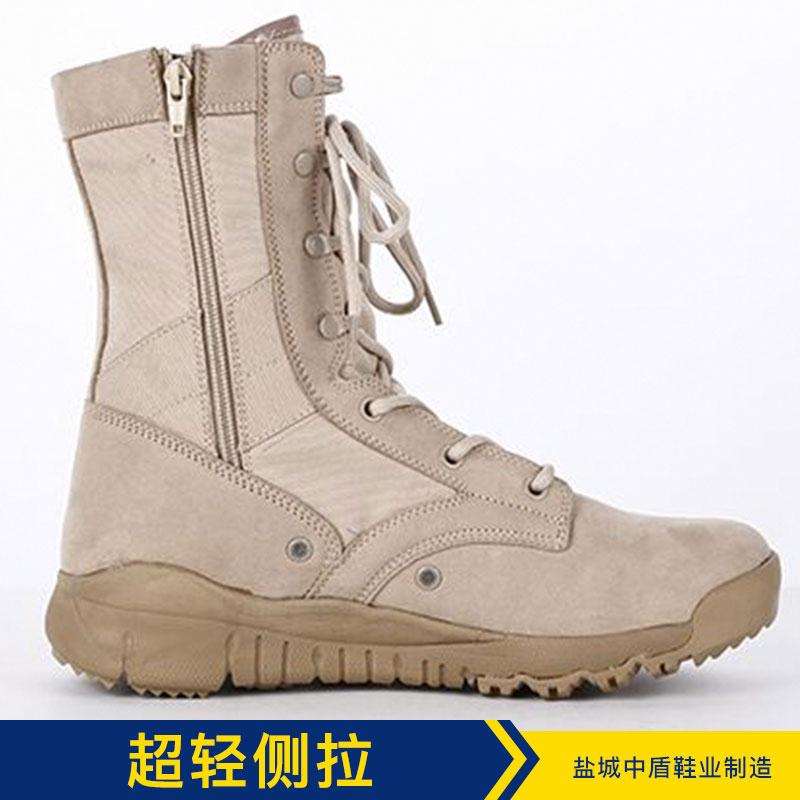 超轻侧拉 户外鞋 沙漠靴 迷彩鞋 户外鞋批发 品质保证 售后无忧 超轻侧拉作战靴 中盾鞋业超轻侧拉作战靴