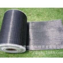 纤维鱼布 纤维鱼布碳钎维胶
