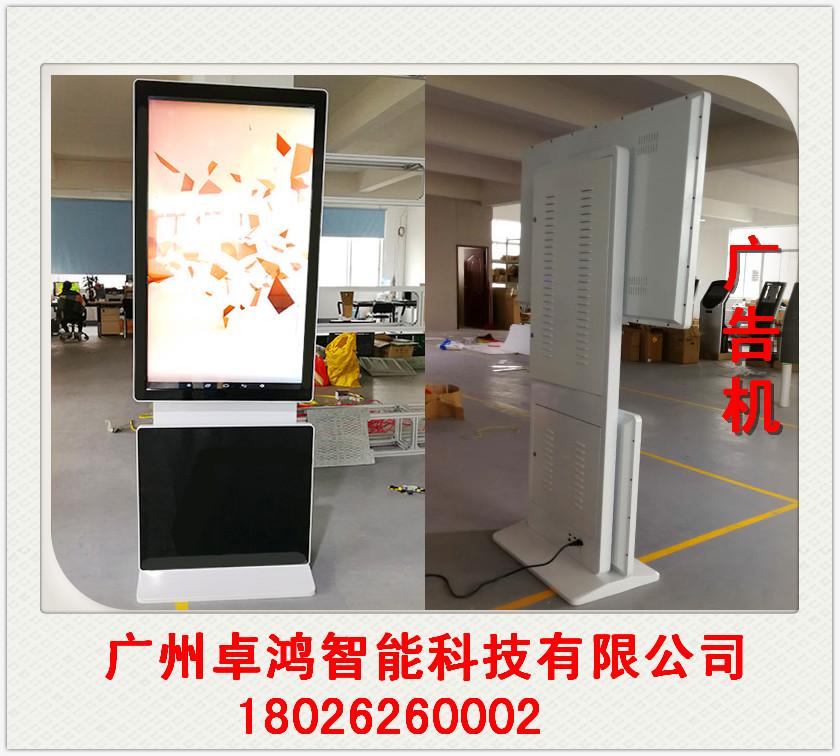 广州苹果液晶广告机报价|广州苹果液晶广告机供货商|广州苹果液晶广告机厂家