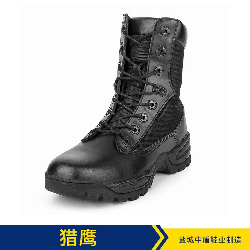 猎鹰 户外鞋 沙漠靴 迷彩鞋 户外鞋批发 品质保证 售后无忧