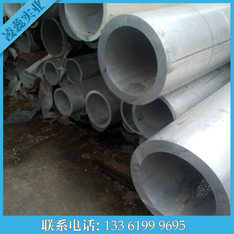 铝管310*15现货6061t6无缝铝合金圆管零割铝型材