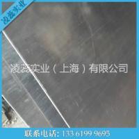 6063t6铝合金板 零切铝板 中厚铝块 合金铝平板 铝板厂家 铝板直销 铝板报价 铝板哪家好 上海铝板哪家好  60
