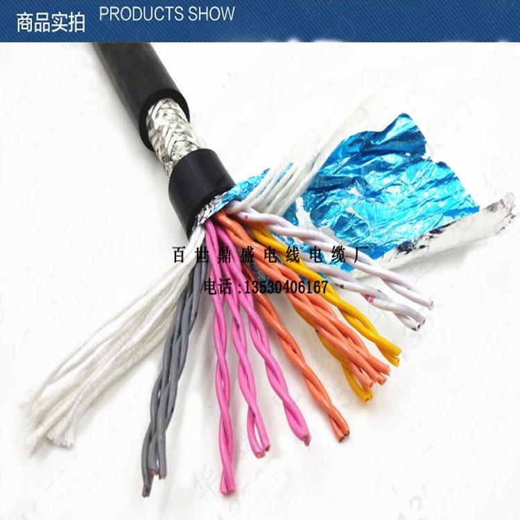 东莞柔性耐弯曲 24芯双绞屏蔽拖链电缆TRVSP12×2×0.2平方厂家