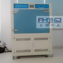 高品质的紫外老化试验箱