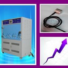 紫外荧光灯耐气候试验箱