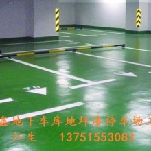 惠州厂房地坪漆施工 惠州工厂防火板隔墙 彩钢板吊顶图片