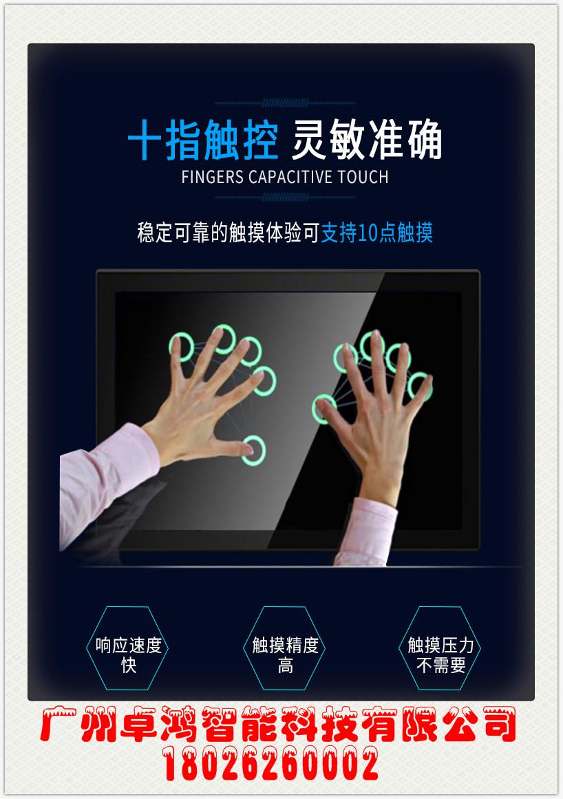 广东工业触摸显示器厂家,触摸式工业显示器厂家批发,工业液晶触摸显示器批发价格