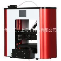 PDM3D打印机