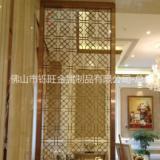铄旺厂家设计定制玫瑰金不锈钢屏风 个性定制屏风 不锈钢家居设计装饰隔断