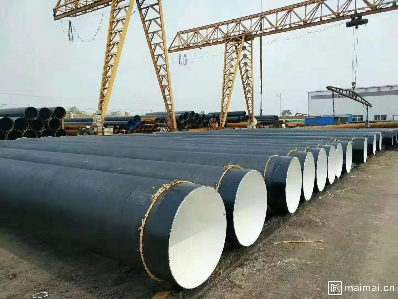 无缝钢管,螺旋焊管,直缝焊管,仿佛保温管,泵管