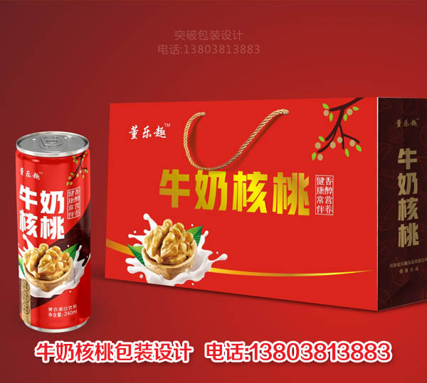 礼盒包装设计图片/礼盒包装设计样板图 (4)