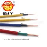 供应 国标BVV单芯双塑电线 金环宇电线电缆BVV单芯4平方双层皮硬电线 厂家直销