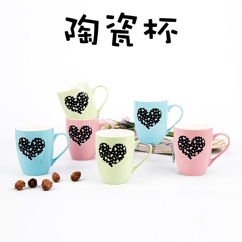 广州陶瓷杯报价 陶瓷杯供应商  欢迎贸易公司订制