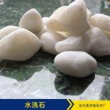 厂家直销 供应水洗石  水洗石系列 人造大理石 多方面用处 欢迎质询 水洗石