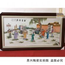 家具装饰瓷板画 艺术瓷板画 高档礼品瓷板画