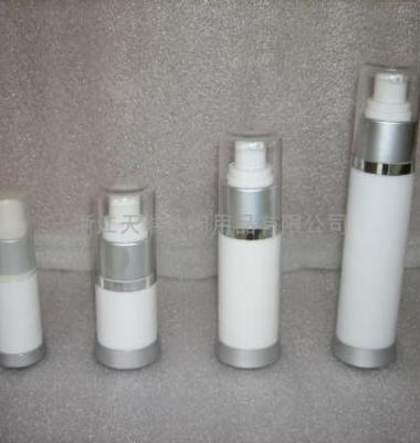 塑胶件化妆品图片/塑胶件化妆品样板图 (2)