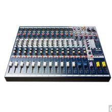 供应Soundcraft EFX12(E535100000)12路输入带效果调音台批发