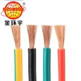 金环宇电线电缆RV0.75国标软电线 厂家直销 纯铜单芯电源信号线