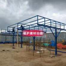 长沙钢筋加工棚优质供应商|长沙钢筋加工棚优质供应商电话批发