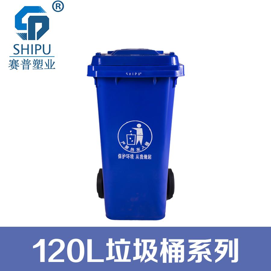 120L塑料垃圾桶 塑料垃圾桶价格 塑料环卫垃圾桶 塑料分类垃圾桶 塑料垃圾桶批发 中间脚踏塑料垃圾桶