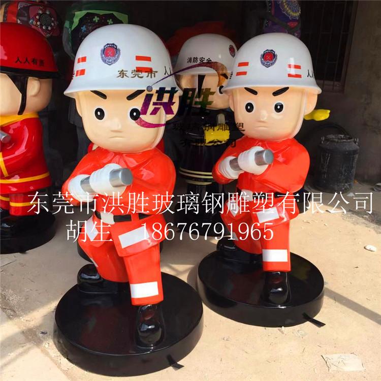 救火救灾题材消防官兵消防员卡通模型树脂摆件玻璃钢卡通模型雕塑