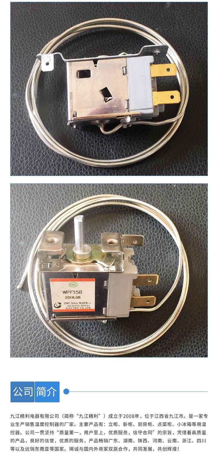 温度控制器厂家报价   厂家电话   温度控制器厂家 直供销售批发报价电话