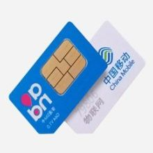 深圳上海nbiot卡GPS定位深圳上海广东费套餐价格nbiot卡 深圳上海nbiot卡图片