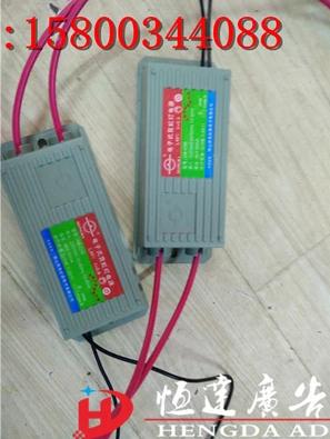 霓虹灯变压器 霓虹灯变压器报价 霓虹灯变压器电话 霓虹灯变压器批发 霓虹灯变压器哪家好 霓虹灯变压器供应商