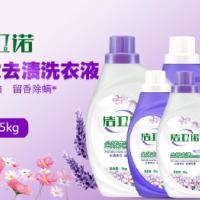 广州洁卫诺洗衣液