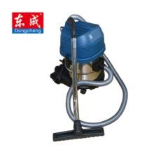 东成吸尘器 干湿两用大功率FF-1W-30工业大型桶式吸尘器筒式吸水批发