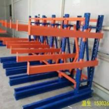 承重500kg悬臂式货架/珠海钢材堆放架/原材料存放货架产品实物图图片