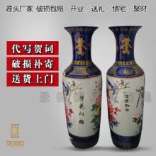 欧式陶瓷落地大花瓶 高档家居大花瓶 礼品大花瓶厂家